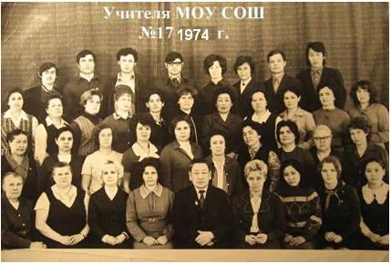 Первые учителя нашей школы
